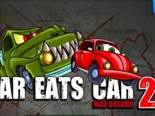files car eats car unreleased.