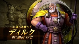 Dragon Quest Heroes - Trailer #2