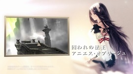 Bravely Second - �Three Musketeers� Trailer