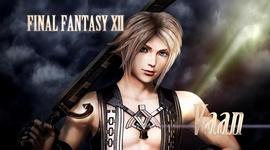 Dissidia Final Fantasy Arcade - Vaan Battle Trailer