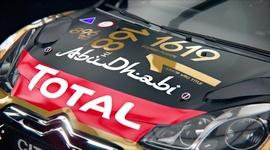 S�bastien Loeb Rally EVO - Teaser Trailer