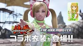 Tekken 7 - Idolmaster kost�my