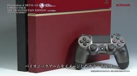 PS4 - The Phantom Pain Edition