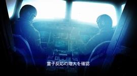 Tokyo Xanadu - Trailer