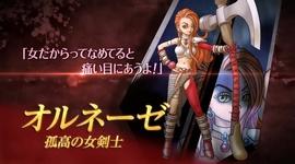 Dragon Quest Heroes II - Debut Trailer