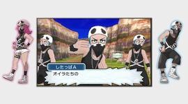 Pokémon Sun/Moon - Team Skull