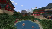 Minecraft - Chinese Mythology Mash-up pack