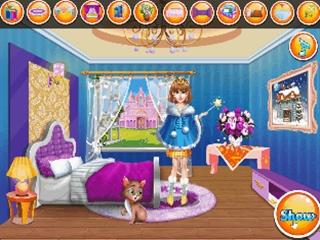 Princeznina izba