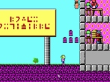 Commander Keen 3 - Keen Must die