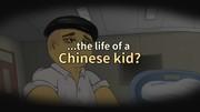 Chinese Parents ukazuje, aké je to byť dieťaťom čínskych rodičov
