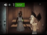 Trollface Quest Horror 3