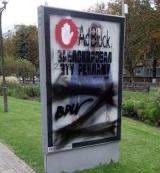 Ruský adblock