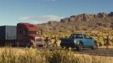 Raw bude MMO hra v štýle GTA Online, mesto si však postavíte sami