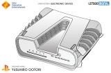 Je toto dizajn novej PS5 konzoly?