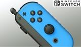 Nintendo si patentovalo dotykové pero pre Joycony