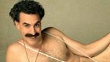 Borat a DrLupo sa dnes o polnoci naživo postavia proti sebe v hre na Twitchi