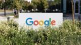 Americká vláda zažalovala Google pre ich monopolne správanie