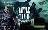 V Tokiu jazdí vlak s tematikou Final Fantasy VII Remake, event s ním spojený bol ale zrušený
