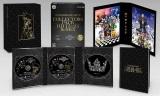 Ka�d� z hlavn�ch hier s�rie Kingdom Hearts doraz� na PS4 bud�ci rok