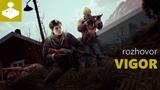Interview s Bohemia Interactive o hre Vigor