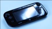 Predstavujeme: Nintendo Wii U