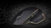 Logitech MX Master a Logitech G303