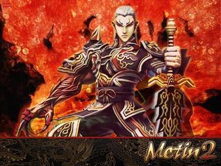 Metin 2 (MMO)