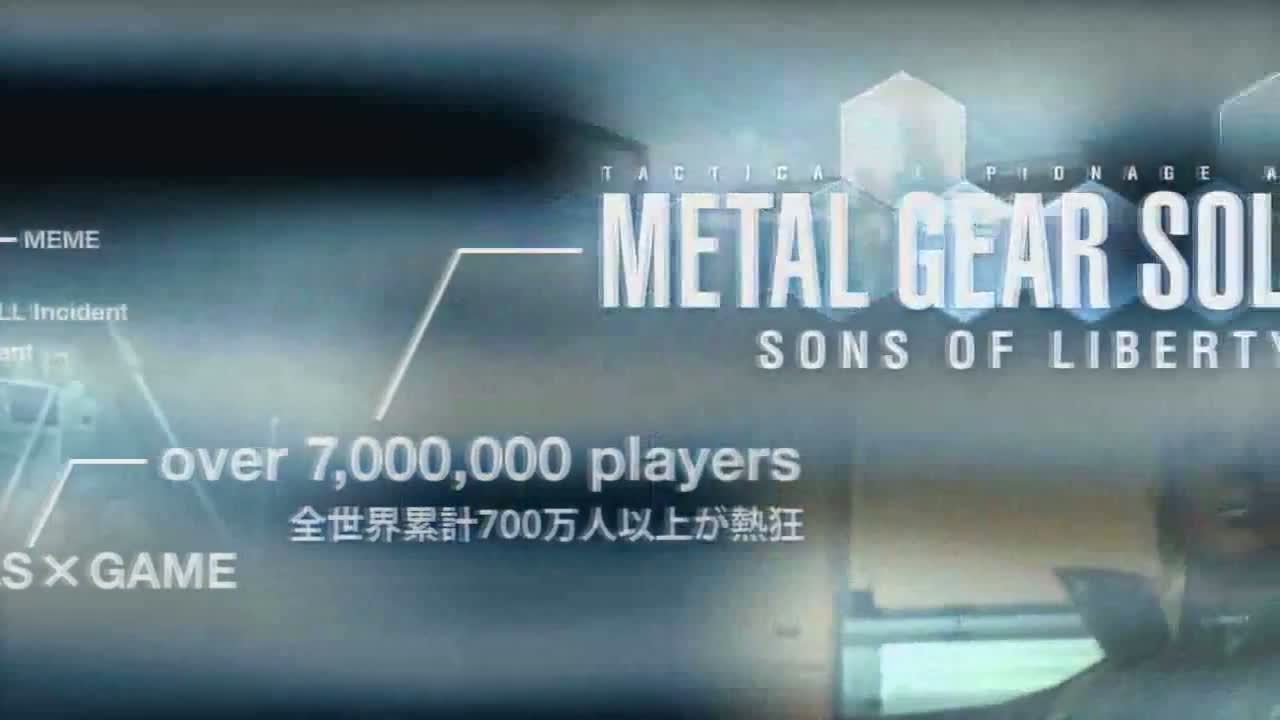 Metal Gear Solid HD - TGS11
