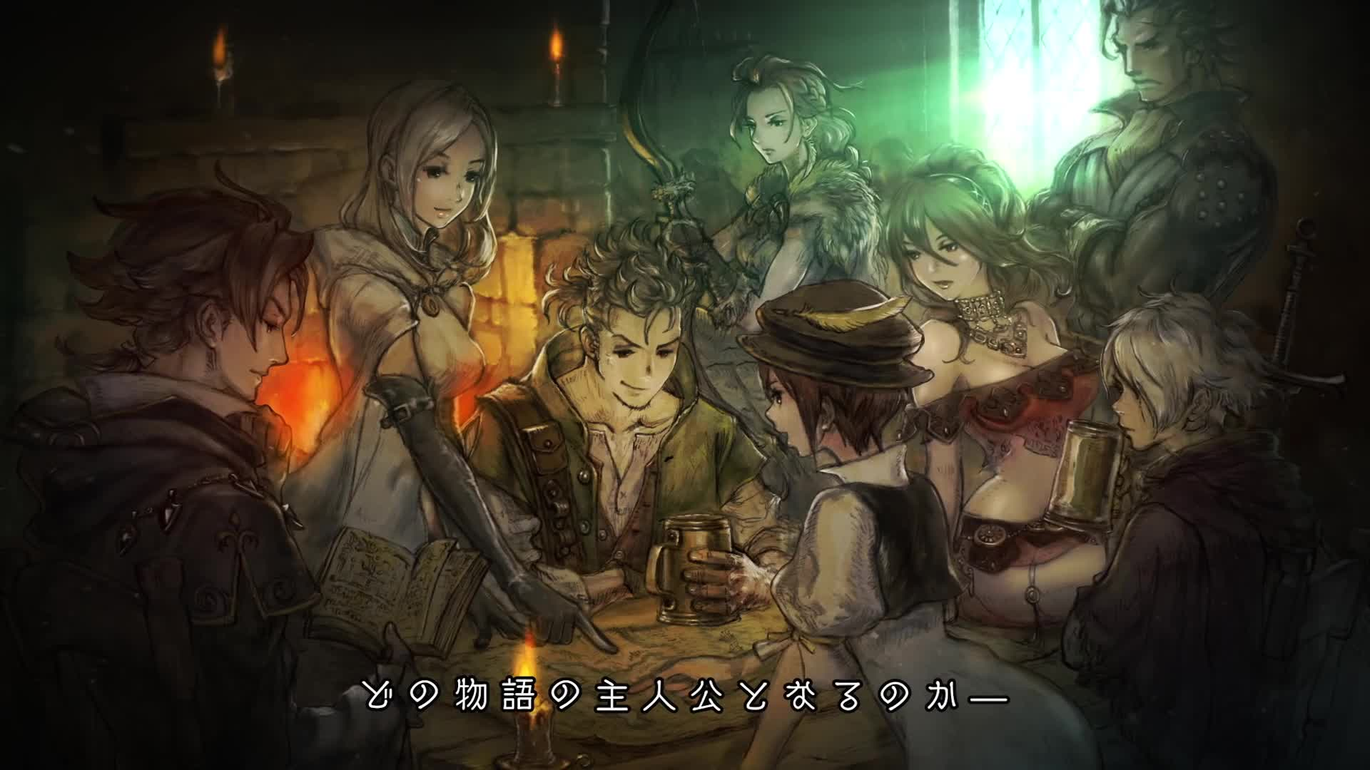 Project Octopath Traveler - Switch teaser