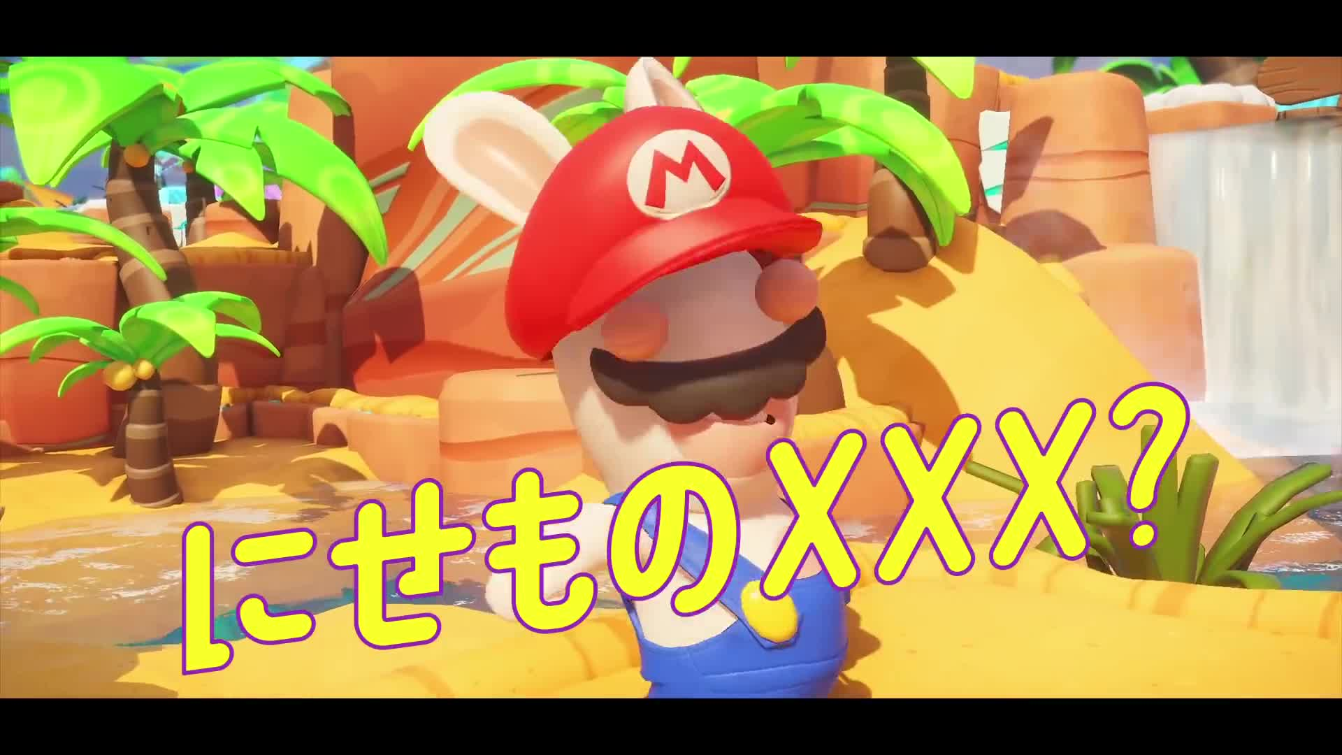 Mario + Rabbids Kingdom Battle - japonské reklamy