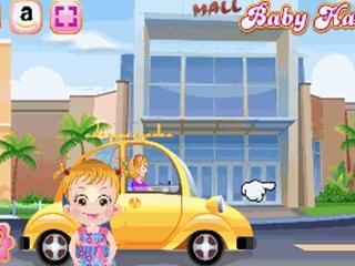 Baby Hazel - Doktor