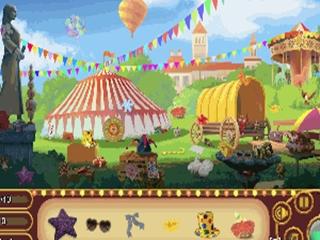 Circus - hľadanie vecí