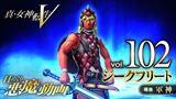 Shin Megami Tensei V ukazuje Siegfrieda