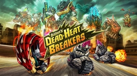 Dillon's Dead Heat Breakers